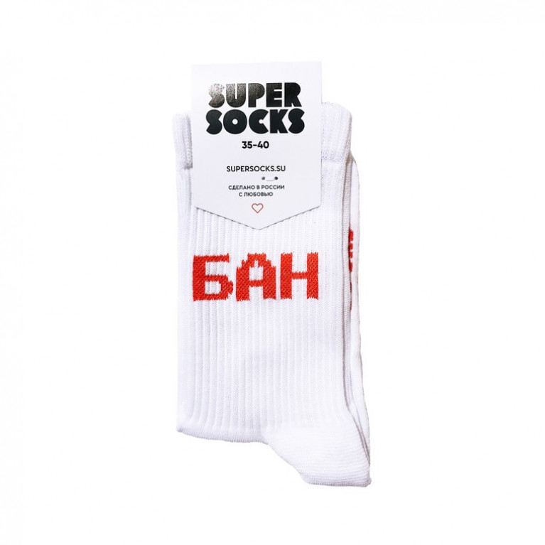 Носки SUPER SOCKS БАН носков  ЦВЕТ Белый
