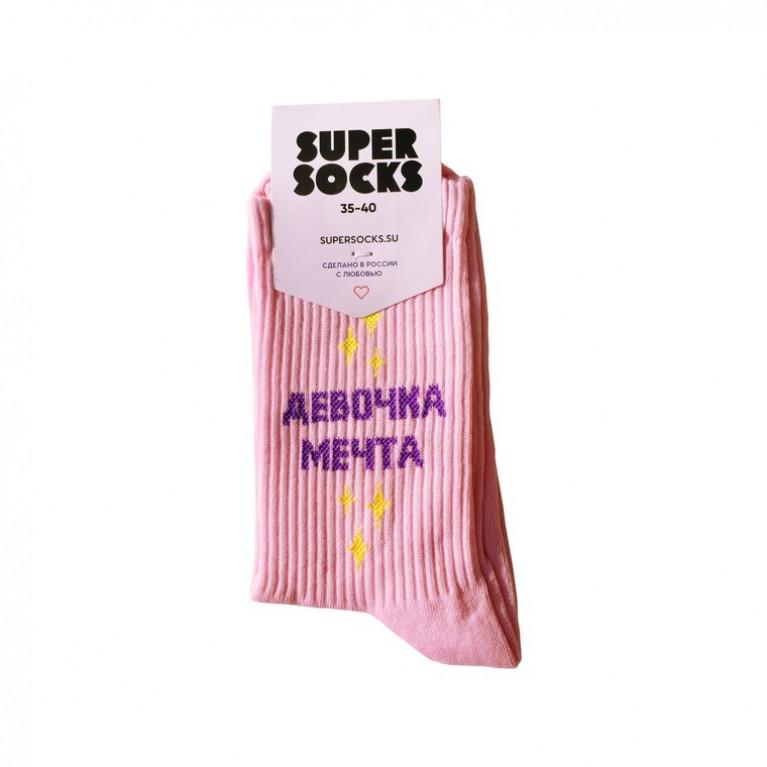 Носки SUPER SOCKS Девочка - Мечта  Розовый
