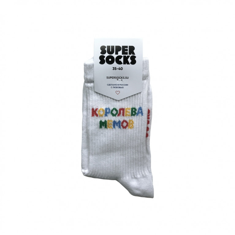 Носки SUPER SOCKS Королева Мемов носков  ЦВЕТ Белый