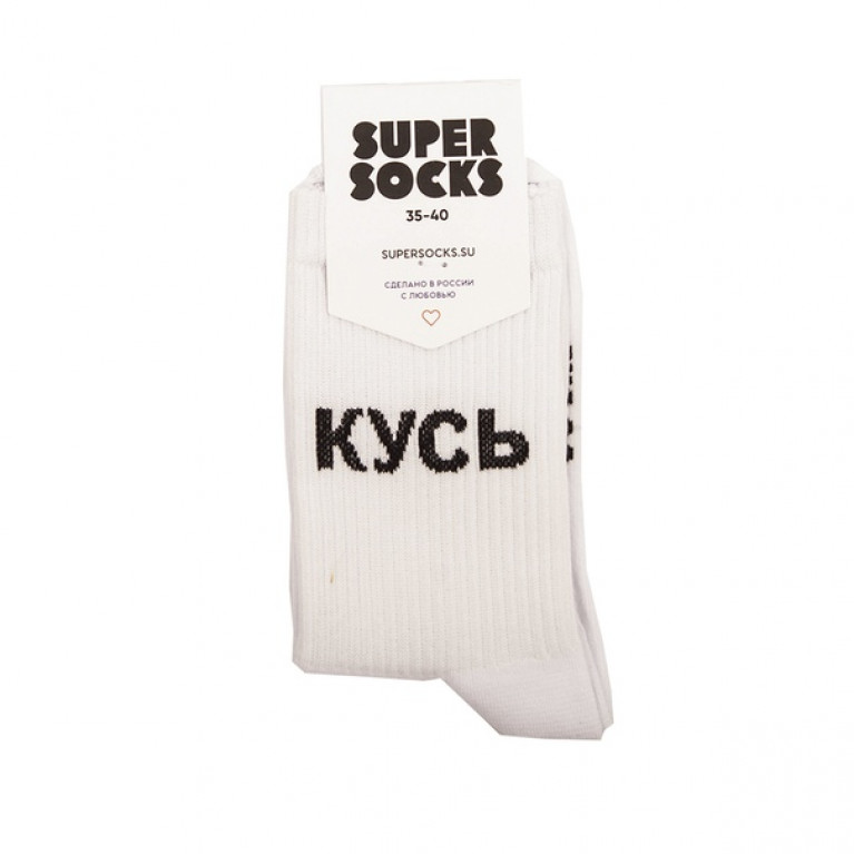 Носки SUPER SOCKS Кусь Белый
