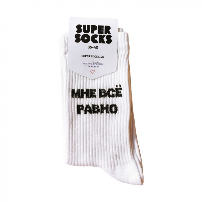 Носки SUPER SOCKS Мне Все равно носков  ЦВЕТ Белый